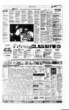 Aberdeen Evening Express Friday 03 June 1994 Page 17