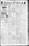 Kent & Sussex Courier Friday 15 January 1926 Page 17