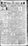 Kent & Sussex Courier Friday 29 January 1926 Page 17