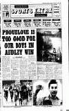 PROUDLOVE IS TOO GOOD FOR OUR BOYS IN AUDLEY WIN