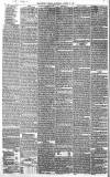Gloucester Journal Saturday 31 August 1867 Page 2