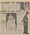 THE DAILY MIRROR, JUNE 17, 1952