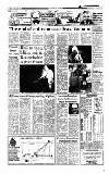 Aberdeen Press and Journal Wednesday 02 August 1989 Page 2