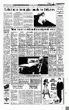 Aberdeen Press and Journal Wednesday 02 August 1989 Page 25