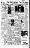 Birmingham Daily Post Tuesday 05 January 1954 Page 9