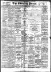 Yorkshire Evening Press