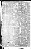 Liverpool Daily Post Tuesday 11 January 1881 Page 11