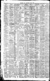 Liverpool Daily Post Thursday 31 March 1881 Page 8