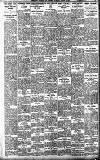 Birmingham Daily Gazette Thursday 13 August 1908 Page 5