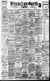 Birmingham Daily Gazette