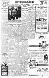 Birmingham Daily Gazette Monday 15 November 1915 Page 8