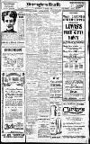 Birmingham Daily Gazette Wednesday 13 March 1918 Page 4