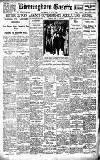 Birmingham Daily Gazette Thursday 09 June 1921 Page 1