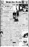 Birmingham Daily Gazette Tuesday 12 August 1947 Page 1