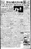 Birmingham Daily Gazette Wednesday 03 September 1947 Page 1