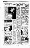 Newcastle Evening Chronicle Thursday 12 January 1950 Page 12
