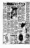 Newcastle Evening Chronicle Wednesday 05 July 1950 Page 2