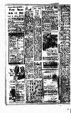 Newcastle Evening Chronicle Friday 07 July 1950 Page 12