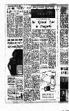 Newcastle Evening Chronicle Monday 17 July 1950 Page 4