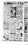 Newcastle Evening Chronicle Tuesday 25 July 1950 Page 2