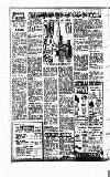 Newcastle Evening Chronicle Thursday 27 July 1950 Page 2