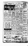 Newcastle Evening Chronicle Tuesday 01 August 1950 Page 6