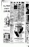 Newcastle Evening Chronicle Thursday 12 May 1955 Page 26