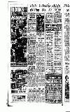 Newcastle Evening Chronicle Friday 08 July 1955 Page 12