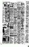 Newcastle Evening Chronicle Monday 18 July 1955 Page 4