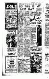 Newcastle Evening Chronicle Monday 18 July 1955 Page 6