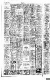 Newcastle Evening Chronicle Friday 22 July 1955 Page 20