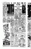 Newcastle Evening Chronicle Saturday 13 August 1955 Page 6