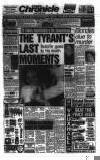 Newcastle Evening Chronicle Tuesday 26 December 1989 Page 1