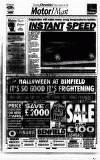 EVeningChrOnl a Cie I FeldaK October 30, 1992 for CITROEN L