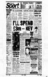 Newcastle Evening Chronicle Thursday 07 January 1993 Page 26