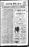 Cambridge Daily News