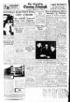 Coventry Evening Telegraph Tuesday 14 February 1950 Page 12