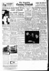 Coventry Evening Telegraph Tuesday 14 February 1950 Page 20