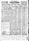 Coventry Evening Telegraph Friday 24 February 1950 Page 21