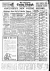 Coventry Evening Telegraph Friday 24 February 1950 Page 23