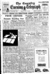 Coventry Evening Telegraph Friday 12 May 1950 Page 17