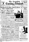 Coventry Evening Telegraph Friday 31 October 1952 Page 17