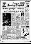 Coventry Evening Telegraph Thursday 02 April 1970 Page 52