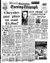 Coventry Evening Telegraph Friday 31 May 1974 Page 15
