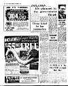 Coventry Evening Telegraph Friday 31 May 1974 Page 34