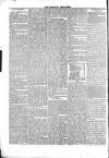 Tipperary Free Press Wednesday 31 January 1827 Page 2