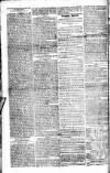 Drogheda Journal, or Meath & Louth Advertiser
