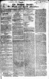 Drogheda Journal, or Meath & Louth Advertiser