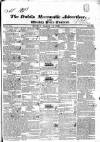 Dublin Mercantile Advertiser, and Weekly Price Current Monday 19 March 1832 Page 1
