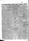 Dublin Mercantile Advertiser, and Weekly Price Current Monday 19 March 1832 Page 2